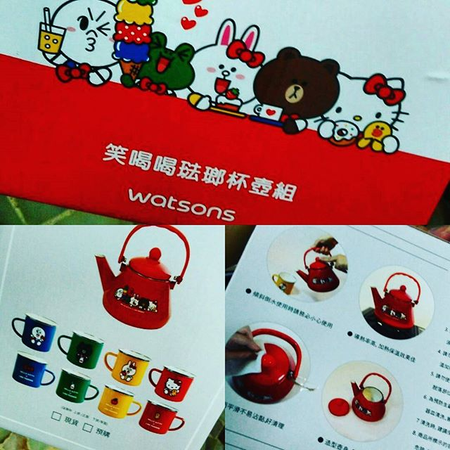 I wonder if they have this LINE + Kitty tea set in SG Watson's already..
