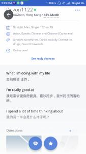 OkCupid Scammer